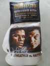 Floyd Mayweather vs Ricky Hatton Official Limited Edition Commemorative Onsite Glove DUAL SIGNED By Floyd Mayweather Jr And Promotor Oscar De La Hoya