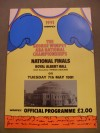 RARE Joe Calzaghe Former Undefeated 3 x And 3 Weight ABA Champion Official 1991 National Finals Onsite Programme