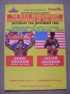 Herol Graham vs Julian Jackson WBC World Middleweight Title Official Onsite Programme
