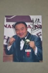 Fighting Harada Former 2 Weight World Champion SIGNED In English And Japanese Hall Of Fame Weekend Boxing Pose Original Photo