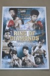 Roman CHOCOLATITO Gonzalez vs Juan Purisima Official Onsite RARE Programme SIGNED By Chocolatito