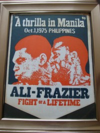 Ali vs Frazier A Thrilla in Manila Official Onsite Pennant