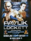 Kelly Pavlik vs Gary Lockett HBO Fight Poster